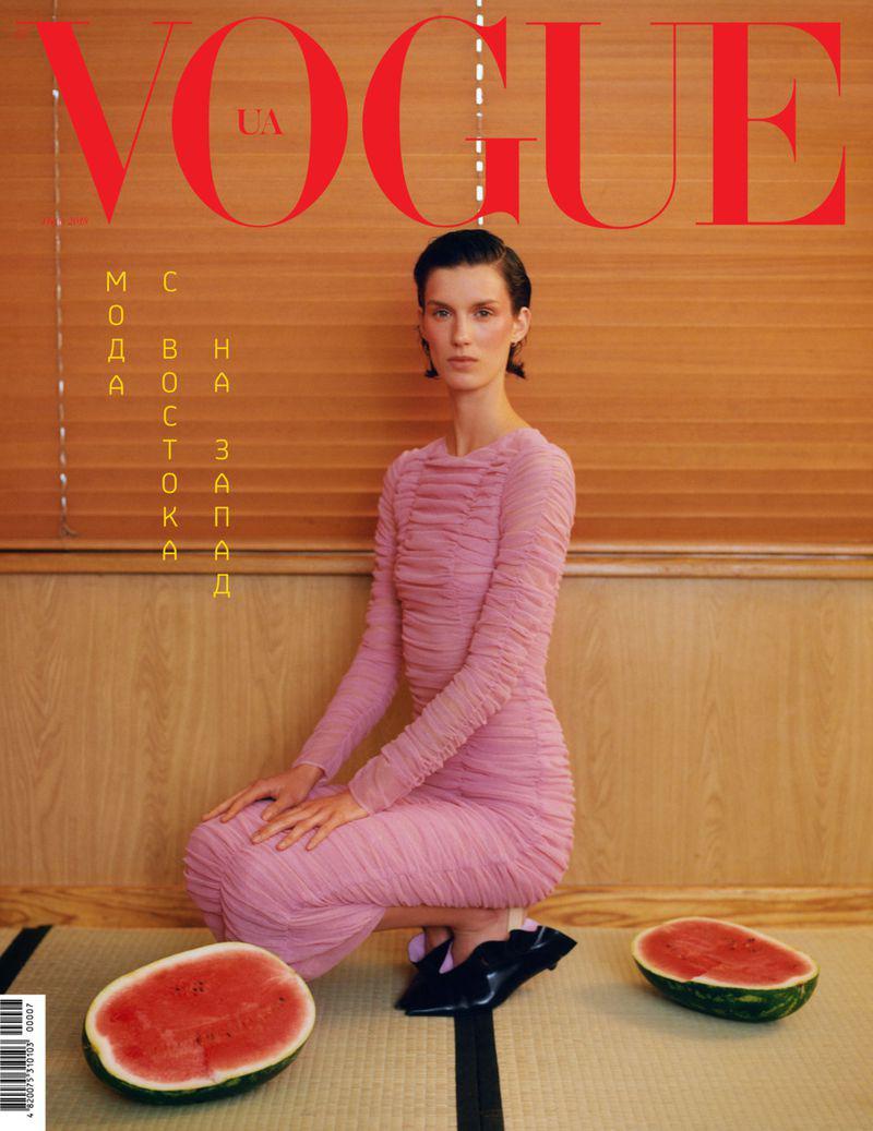 Vogue Ukraine - La mode d'est en ouest
