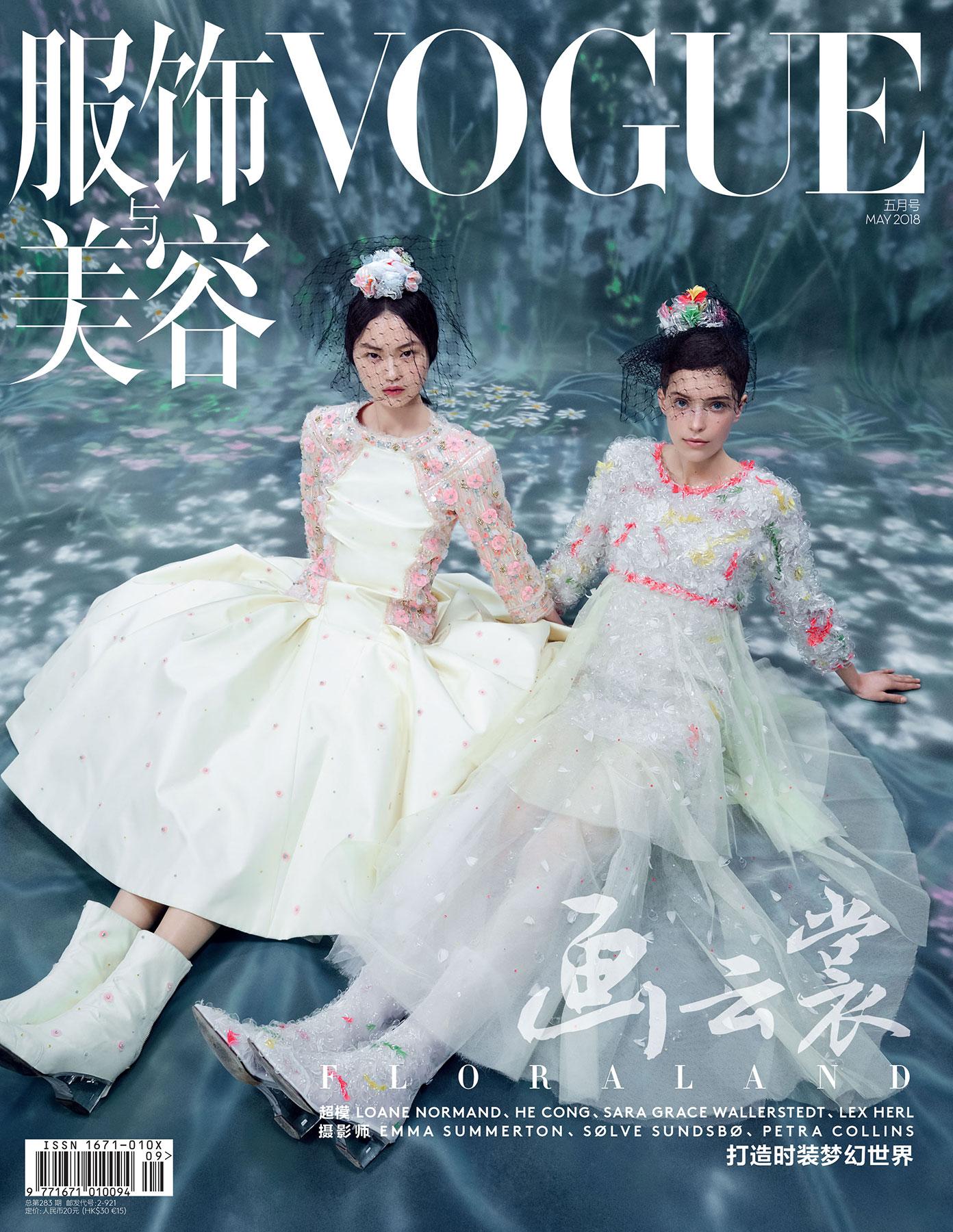 Vogue China - Floraland