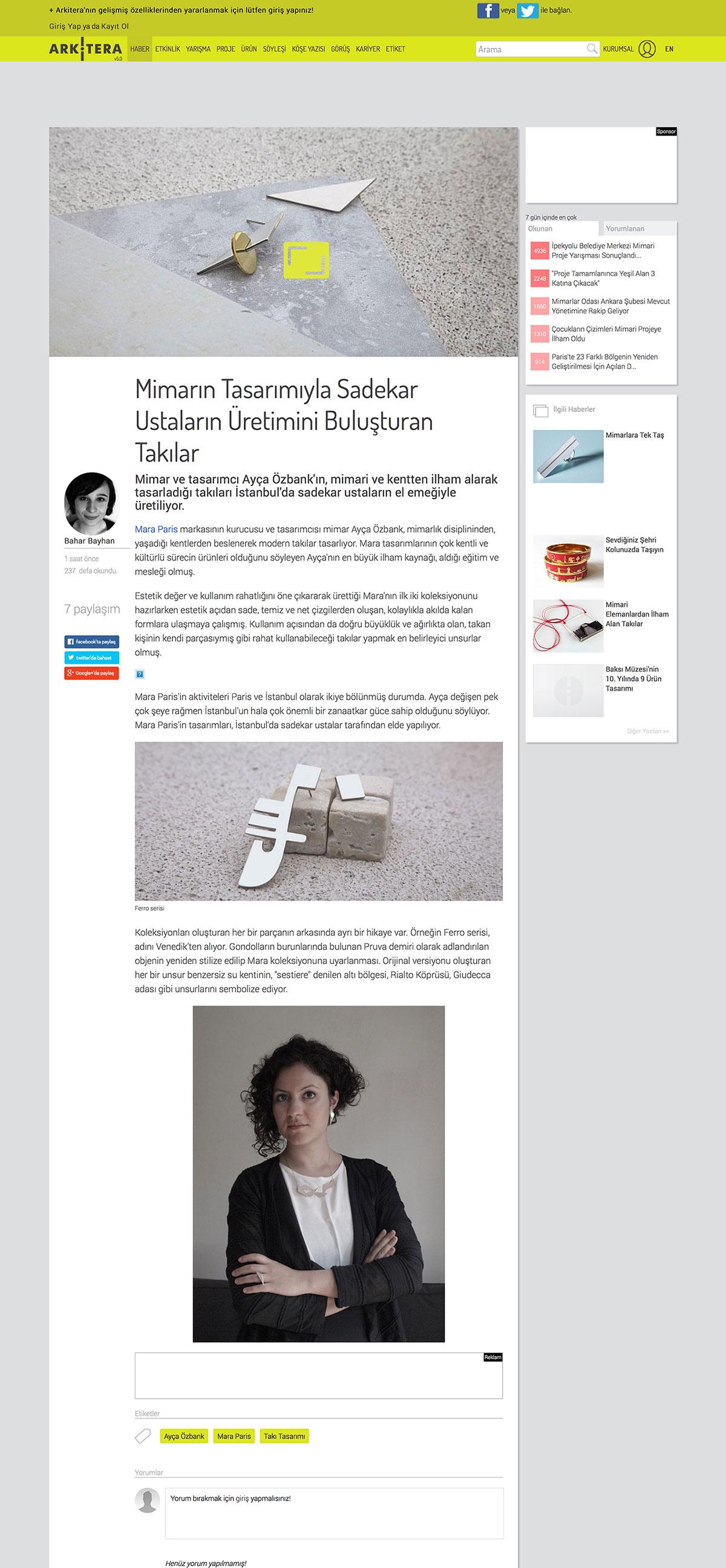 Arkitera - Rencontre de la conception architectural avec la production artisanale