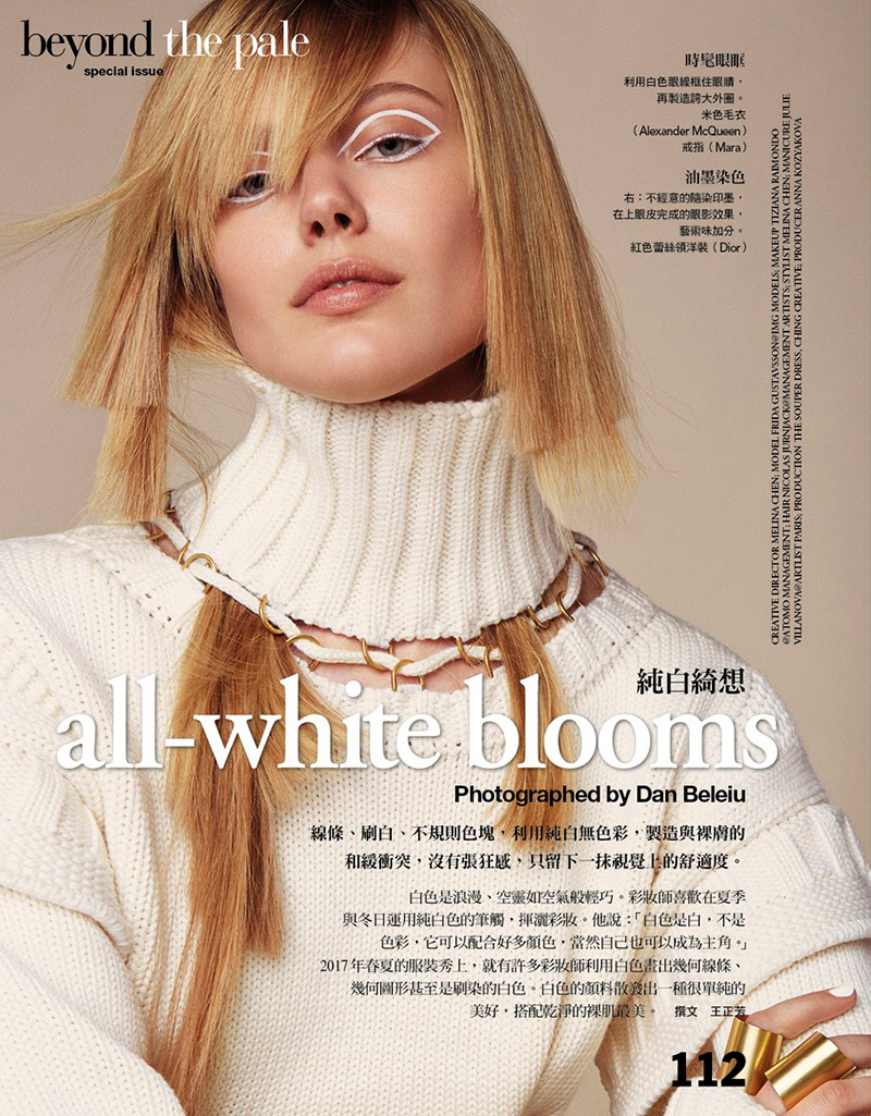 """Vogue - """"Beyond The Pale"""" beauty story with Frida Gustavsson, Melina Chen and Dan Beleiu"""
